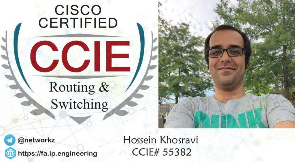حسین خسروی - امتحان ccie - شبکه ها
